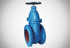 Metal Seated Gate Valve